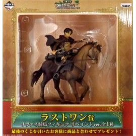 ICHIBAN KUJI ATTACK ON TITANS LEVI CHEVAL SHINGEKI NO KYOJIN Attack On Titan