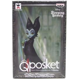 BANPRESTO Q posket 101 DALMATIENS Cruella De Vil Disney Characters petit Villains Figure