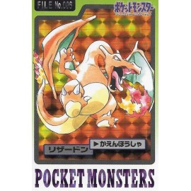 POKEMON Pocket Monsters Carddass Trading Cards no.145 ELECTOR Zapdos NM bandai