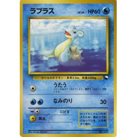 Carte Pokemon Lapras loklass No 087 neuf mint JAP VENDING