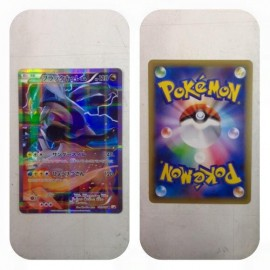 carte Pokemon kyurem noir Kira Legendary Shine Collection no display no booster