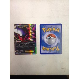 carte Pokemon Darkrai Ex PROMO no display no booster