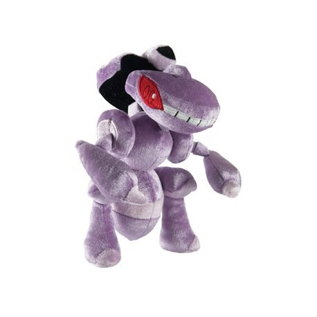 OFFICIEL POKEMON TOMY Pokemon peluche 20th Anniversary Darkrai 20 cm