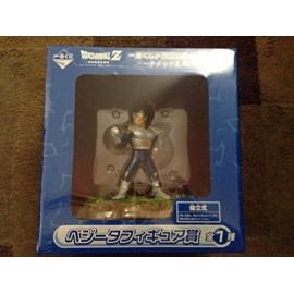 Banpresto Dragon Ball Z Tatsushiki Super Size Soft Vinyl Figure 3 Ss Vegetto