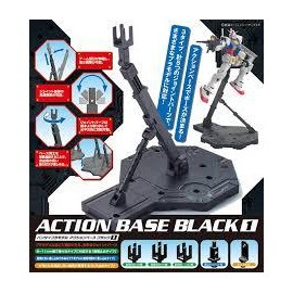 BANDAI GUNDAM ACTION BASE 1 BLACK compatible SD HG MG RG Plastic Model Kit