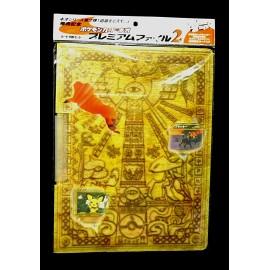 OFFICIEL POKEMON Pokemon Card Game Art Collection Book
