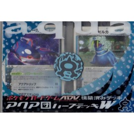 OFFICIEL POKEMON DECK AQUA JAP TCG ADV NEUF SCELLER