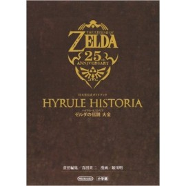 Hyrule Historia - The Legend of Zelda Encyclopedia Book From Japan