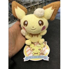 OFFICIEL POKEMON CENTER PELUCHE PLUSH o.te.i.re please pichu