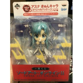 NENDOROID ichiban kuji sword art online II ASUNA lot D banpresto figurine figure