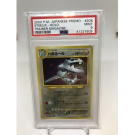 POKEMON japanese promo PSA9 steelix holo trainer magazine