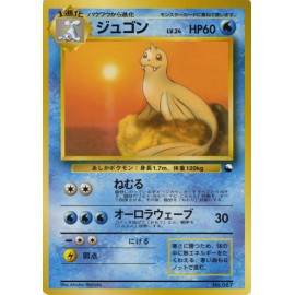 Carte Pokemon Dewgong lamantine No 087 neuf mint JAP VENDING