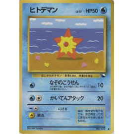 Carte Pokemon Staryu stari No 120 neuf mint JAP VENDING