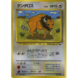 Carte Pokemon Kangaskhan (Vending S3) No 115 lp JAP