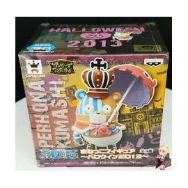 Banpresto One Piece Kumashi perhona Hollow Haloween 2013 Exclusive Japan Import Figure