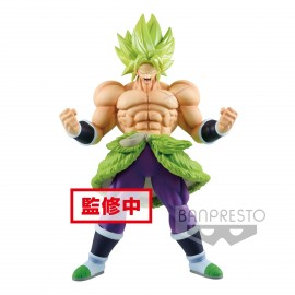 Banpresto Dragon Ball Super - Super Saiyan Broly Full Power - 23cm