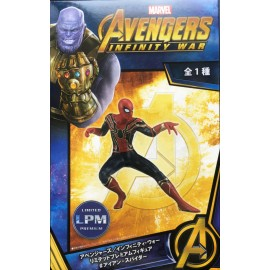 MARVEL AVENGERS INFINITY WAR FIGURE IRON SPIDER-MAN SEGA 2018