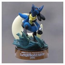 DIALGA Pokemon Kaiyodo Lugia Mini Figure Pocket Monster Nintendo