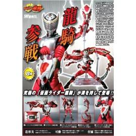 BANDAI s.h. figuarts Masqué Kamen Rider Ryuki & Dragreder Set Figurine Articulée Bandai