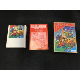 SEGA mark III Alex Kidd In Miracle World-Sega boite + notice