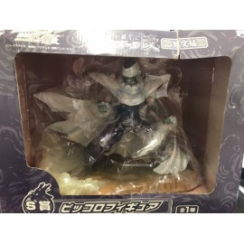 Dragon ball Z King Cold figurine japon anime new in box Figure Limited Toy