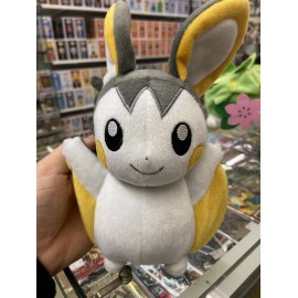 pokemon center peluche push Cocombaffe officiel environ 25 cm