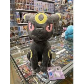 pokemon BANPRESTO peluche push I love eevee AQUALI officiel environ 30 cm
