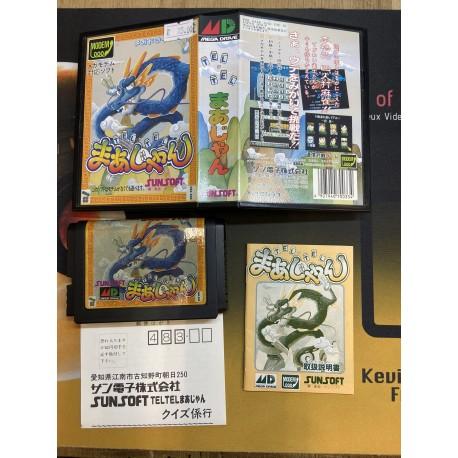 double dragon 3 the arcade game Sega Mega Drive version Genesis BOITE + NOTICE