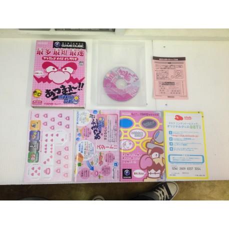 nintendo game cube / mario party 7 jap / boite / notice / PAL/ FRANCAIS