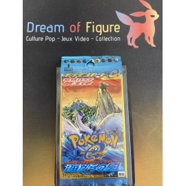 booster JAP japanese POKEMON The Town on No Map aquapolis 1 EDITION