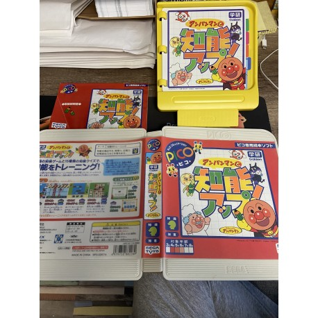 Sega Pico Soreike! Anpanman espace Computer Game