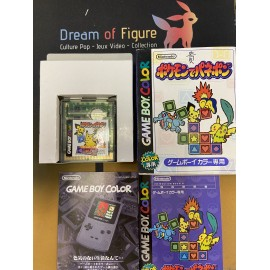 pocket monsters Nintendo game boy color POKEMON puzzle パズル JAP