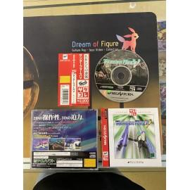 saturn JAPANESE JAP retro gaming SEGA blue breaker