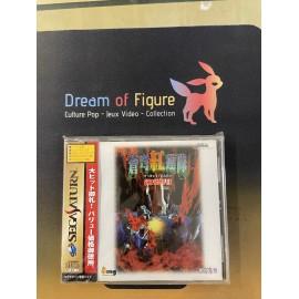 saturn JAPANESE JAP retro gaming SEGA tunder force V