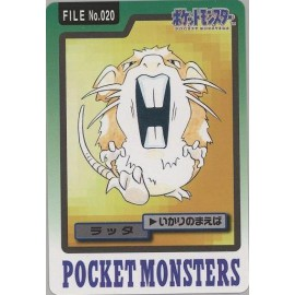POKEMON Pocket Monsters Carddass Trading Cards no.020 rattatac Raticate bandai