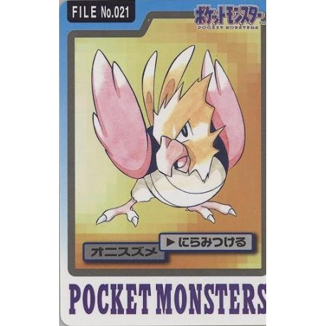 POKEMON Pocket Monsters Carddass Trading Cards no.020 rattatac Raticate NM bandai