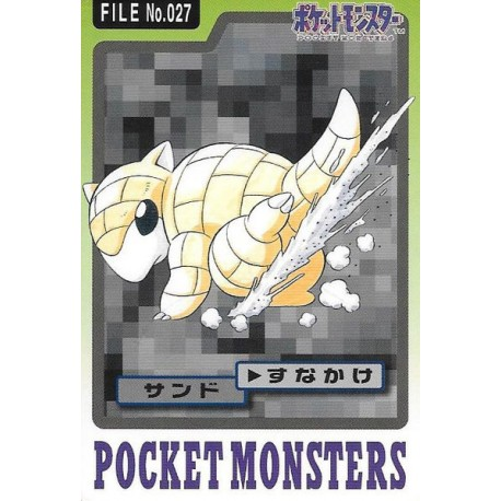 POKEMON Pocket Monsters Carddass Trading Cards no.092 fantominus Gastly NM bandai