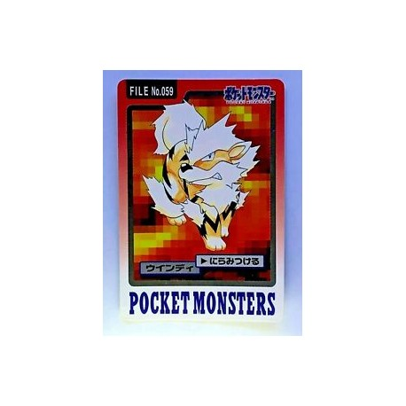 POKEMON Pocket Monsters Carddass Trading Cards no.059 arcanin Arcanine NM bandai