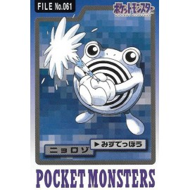 POKEMON Pocket Monsters Carddass Trading Cards no.061 tetarte Poliwhirl bandai