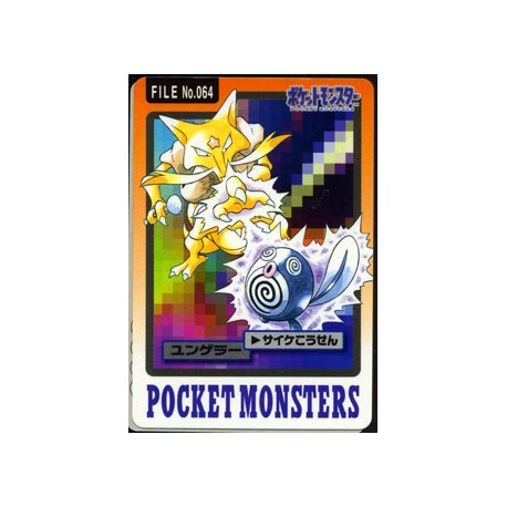 POKEMON Pocket Monsters Carddass Trading Cards no.037 Vulpix GOUPIX bandai