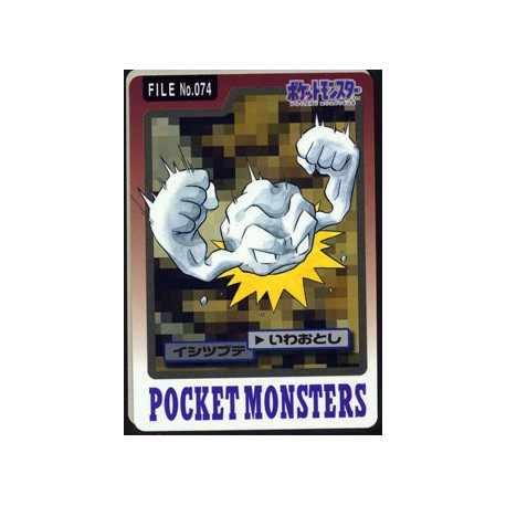 POKEMON Pocket Monsters Carddass Trading Cards no.084 Doduo NM bandai