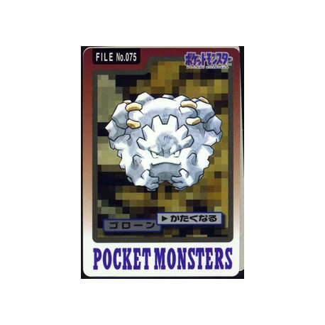 POKEMON Pocket Monsters Carddass Trading Cards no.074 racaillou Geodude NM bandai