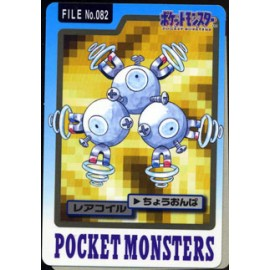 POKEMON Pocket Monsters Carddass Trading Cards no.082 Magneton bandai