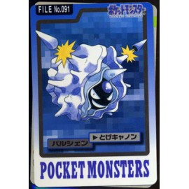 POKEMON Pocket Monsters Carddass Trading Cards no.091 Cloyster Spike Cannon bandai