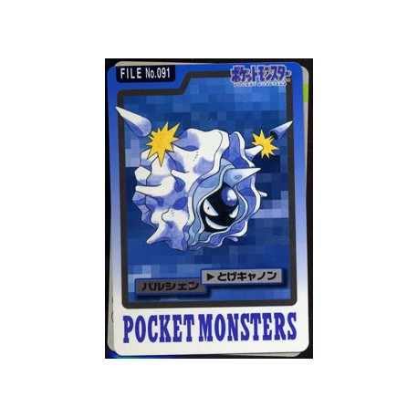 POKEMON Pocket Monsters Carddass Trading Cards no.090 Shellder Supersonic bandai