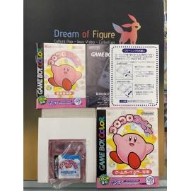 pocket monsters Nintendo game boy Kirby's Block Ball JAPanese