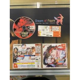 SEGA dreamcast capcom STREET FIGHTER ZERO 3 JAPanese