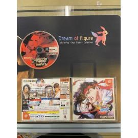 SEGA dreamcast capcom VS SNK MILLENIUM FIGHT 2000 JAPanese