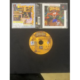 jeux playstation japanese boite notice TOKYO MAJIN GAKUEN GEHOUCHOU