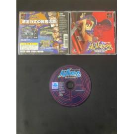jeux playstation japanese boite notice ALUNDRA 2